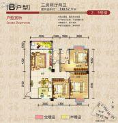 汉韵鑫城3室2厅2卫118平方米户型图