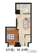熙城都会1室1厅1卫59平方米户型图