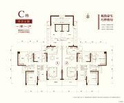 天荟公馆4室2厅3卫0平方米户型图