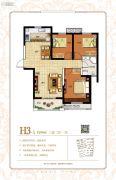 保利鑫城3室2厅1卫99平方米户型图
