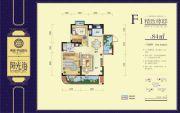 明康华庭阳光2室2厅1卫84平方米户型图