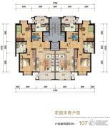 天津海航城0室0厅0卫107平方米户型图