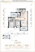 南沙湾・御苑3室2厅2卫96平方米户型图