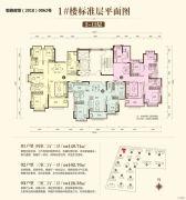 恒大御澜庭3室2厅1卫102平方米户型图