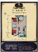 汇联海湾明珠2室2厅1卫74--75平方米户型图