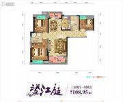 汉口御江澜庭3室2厅2卫108平方米户型图