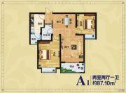 拉菲国际2室2厅1卫87平方米户型图