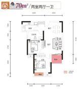 光谷悦城2室2厅1卫70平方米户型图