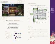 三江国际丽城阅世集4室2厅2卫139平方米户型图