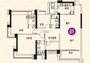 中澳滨河湾3室2厅3卫140平方米户型图