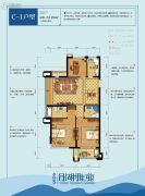 月湖雅苑3室2厅2卫126平方米户型图