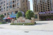霞浦东方绿城实景图