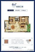 港湾江城2室2厅1卫82平方米户型图