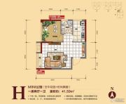 CBD数码城1室2厅1卫41平方米户型图