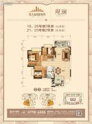 恒大金阳新世界3室2厅1卫94平方米户型图