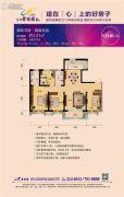 兰州碧桂园4室2厅2卫141平方米户型图