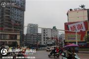 华富商业城外景图