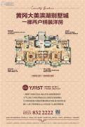 黄冈碧桂园3室2厅2卫114--115平方米户型图