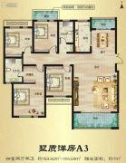 建业桂园4室2厅2卫159--164平方米户型图
