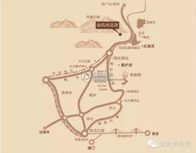 金凤尚品苑