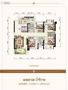 海逸星宸4室2厅2卫108平方米户型图
