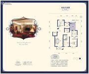 阳光揽胜2室2厅2卫143平方米户型图