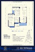 御城金湾花园3室2厅2卫115平方米户型图