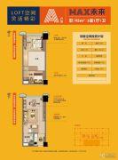创客空间0室0厅0卫45平方米户型图