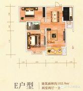 江南臻品2室2厅1卫102平方米户型图