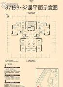 恒大城3室2厅2卫92平方米户型图