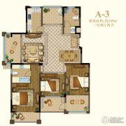 恒辉假日广场3室2厅2卫145平方米户型图