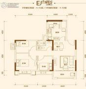 恒大中央广场3室2厅1卫90平方米户型图