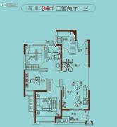 中海・昆明路九号3室2厅1卫94平方米户型图