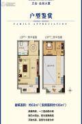 正金金泉大厦2室1厅1卫53平方米户型图