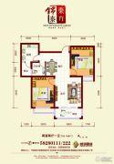 天元・东方锦泰2室2厅1卫85平方米户型图