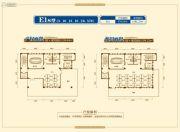 总部生态城・总部花园1室1厅1卫239--296平方米户型图