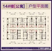 柳工・颐华城1室1厅1卫47--70平方米户型图