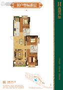南昌・恒大林溪府3室2厅2卫124平方米户型图