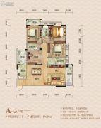华鹏・中央公园4室2厅3卫176平方米户型图