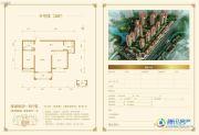 金屋秦皇半岛2室2厅1卫96平方米户型图