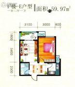 中苑名都1室2厅1卫0平方米户型图
