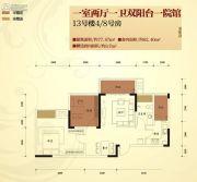 东邦城市广场1室2厅1卫77平方米户型图