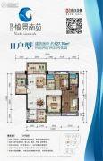 珠江・愉景南苑2室2厅2卫0平方米户型图