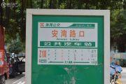 子悦山交通图