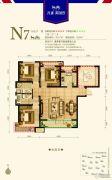 永定河孔雀城英国宫3室2厅2卫117平方米户型图