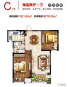 阳光100国际新城2室2厅1卫71平方米户型图