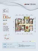 时代倾城4室2厅2卫130平方米户型图