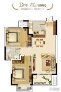 和昌林与城2室2厅1卫75平方米户型图