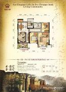 春藤小镇3室2厅1卫89平方米户型图