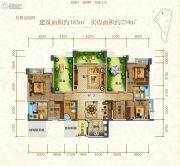 东江首府3室2厅3卫183平方米户型图